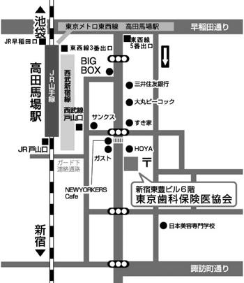 協会地図2013年版