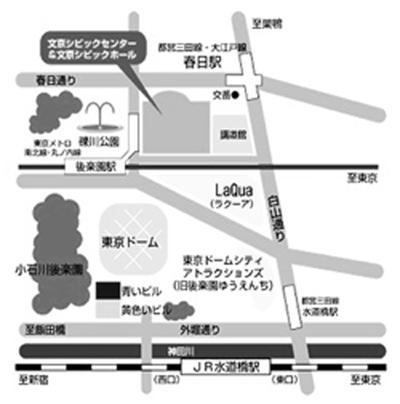 文京シビックホール最新地図400pix
