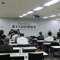 シンポジウムで厚生省保険局の和田補佐も講演/2014年度第42回定期総会を開催
