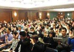 フォーラム会場250pix☆CIMG4225