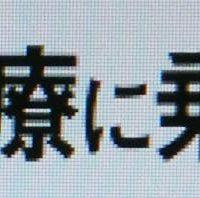 「文藝春秋」が「口腔リハビリテーションの効果」で特集記事