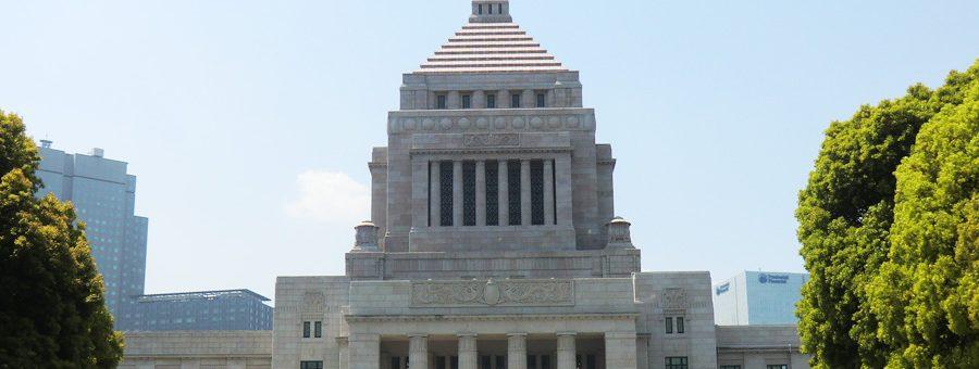 第48回衆議院議員選挙 推薦候補者を決定