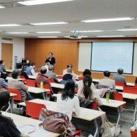 歯科の基本的事項で松島副会長が講演/東京保険医協会の「医療活動交流集会2017」で