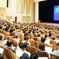9/11 第4回院内感染防止対策講習会