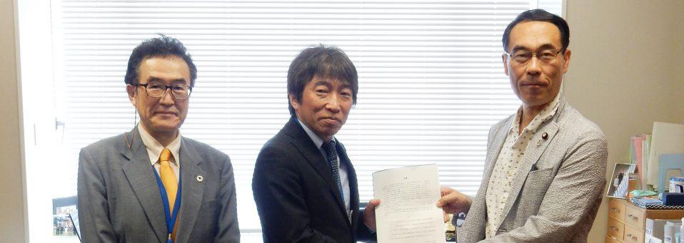 第46回定期総会で採択した決議を説明/6.14国会要請行動