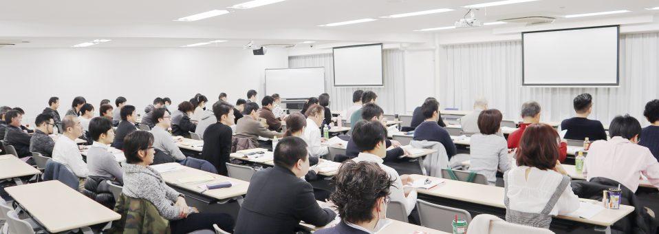 新規開業医に大好評 ~新規開業医講習会~