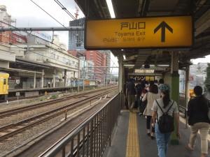 ②高田馬場駅ホーム:戸山口方向