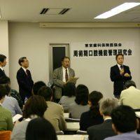 11.1周術期口腔機能管理研究会を開催/参加者約60名