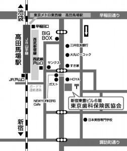 ★協会地図2013年:カラー版