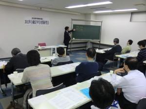 2012年分確定申告対策研究会CIMG4602
