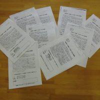 ゼロ税率求め衆参国会議員へ984名分の要望書手渡す