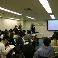 「歯科外来診療環境体制加算」講習会を開催