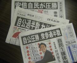7.22朝刊pixDSCF0328