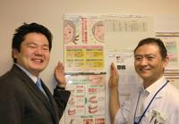 国立国際医療研究センター病院にも周術期ポスターを掲示