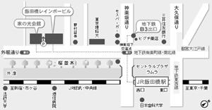 飯田橋250pixレインボービル