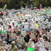 いのちまもる10.24国民集会/日比谷の野音に3000人集合