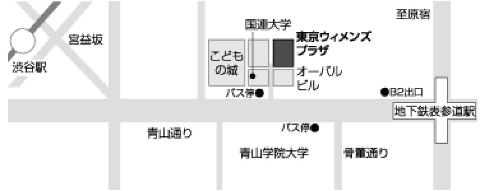 東京ウイメンズプラザ