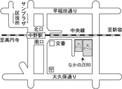 なかのZEROホール400pix