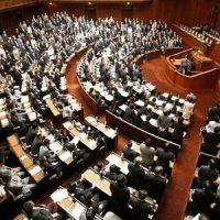 日本版NIH法案が衆議院で可決