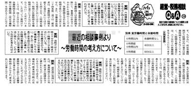 経税QA6月号400pix