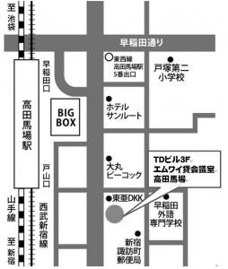 エムワイ貸会議室 高田馬場地図