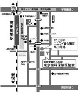 協会・エムワイ貸会議室 地図