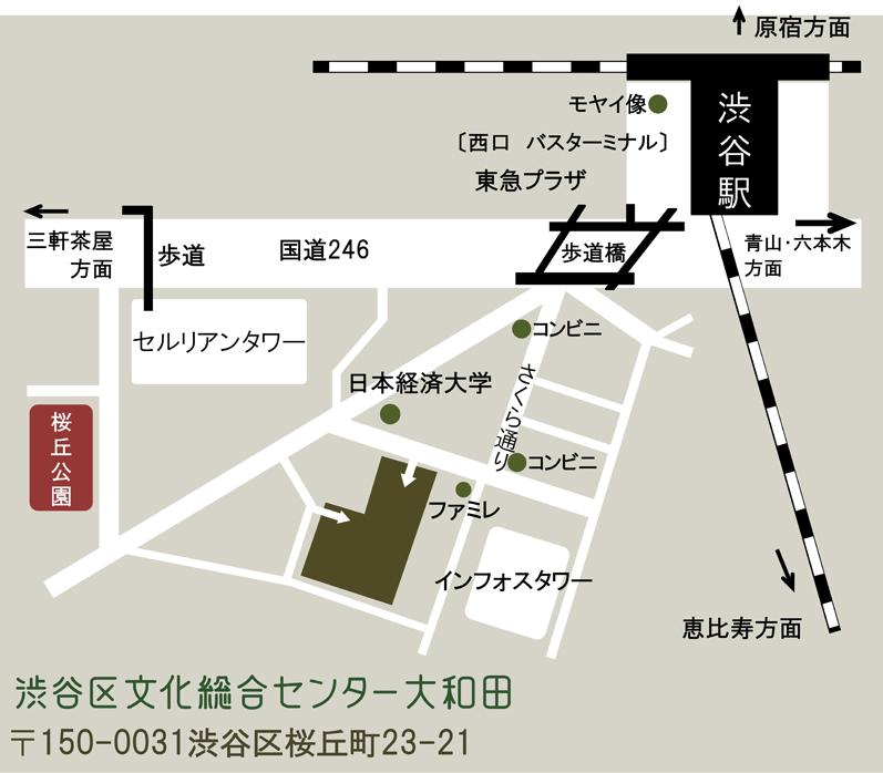 渋谷区文化総合センター「大和田」:カラー版