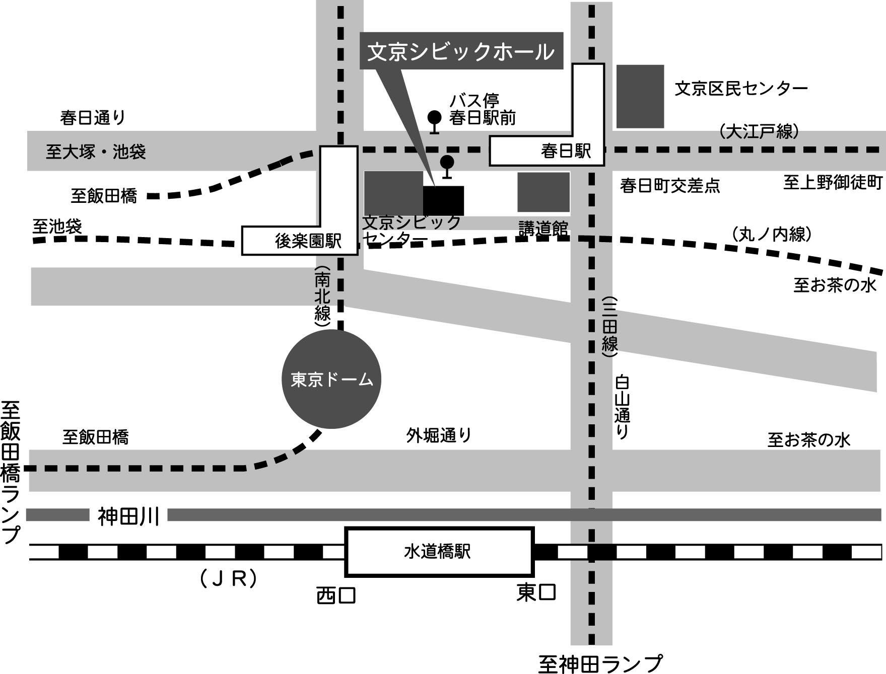 文京シビック小ホール地図