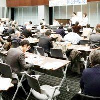 医団連が国会内集会「誰もが安心の医療を」を開催