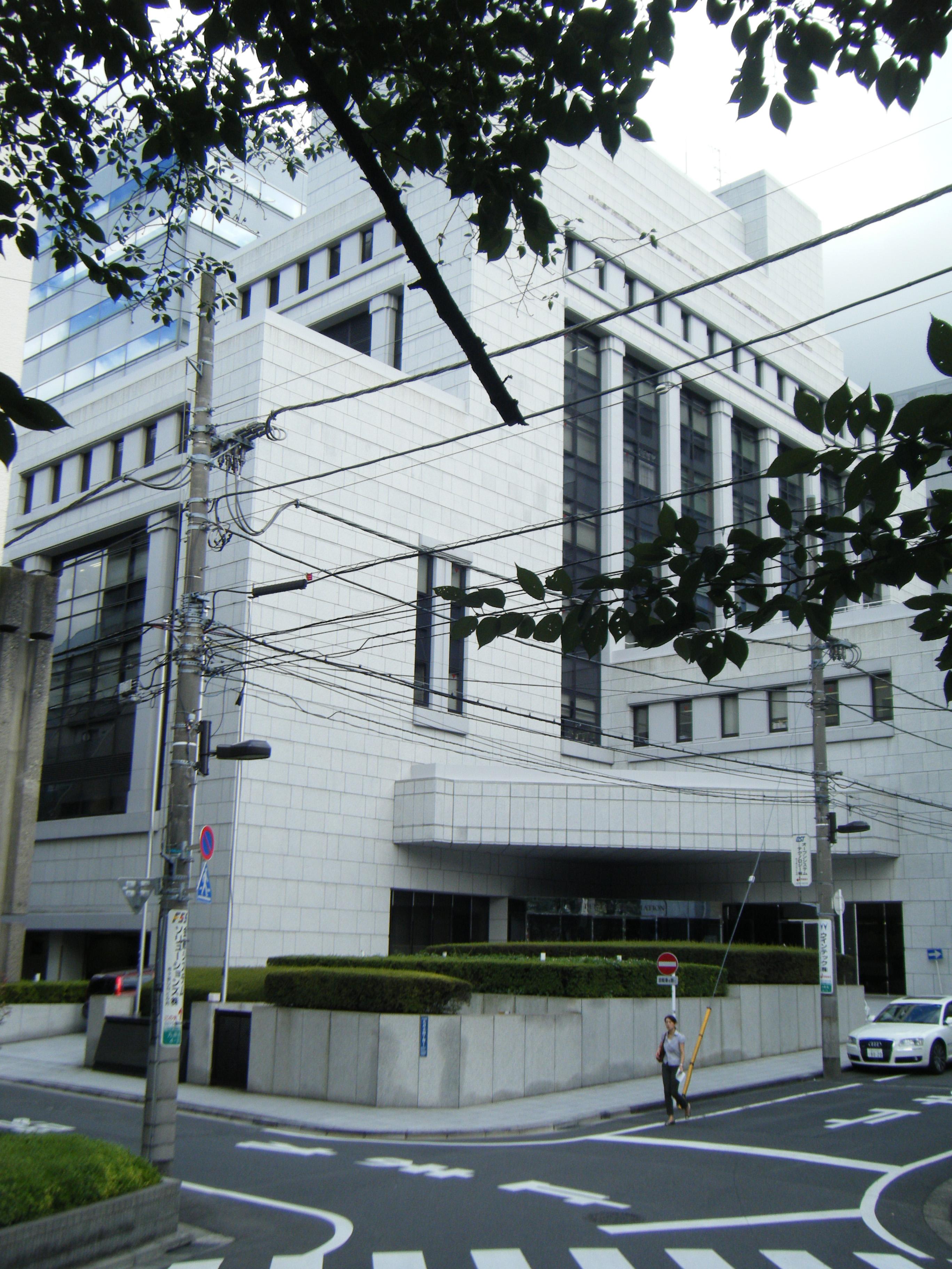 歯科 医師 会 東京 都