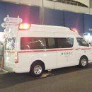 参加しよう 東京保険医協会の研究会・講習会
