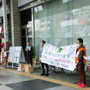 11月8日に「《保険でよい歯》を東京連絡会」が街頭宣伝実施